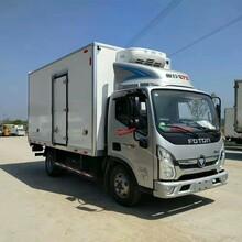 福田鲜货运输车,内蒙大型福田冷藏车图片