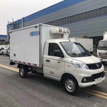 福田冷冻车,陕西定制福田冷藏车品牌图片