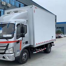 钦州生产福田冷藏车,鲜货运输车图片