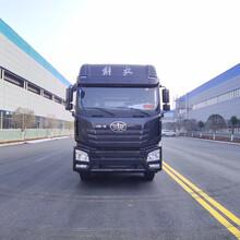 陕西新款解放冷藏车性能可靠,蔬菜运输车图片