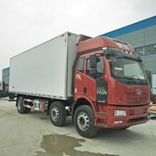 解放冷冻运输车,湖南新款解放冷藏车性能可靠图片