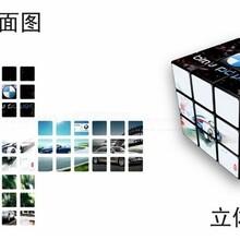 广州三阶魔方广告定制佛山魔方厂家批发定做