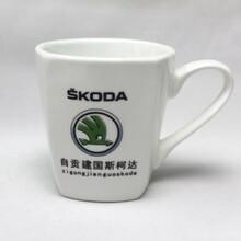 广州陶瓷杯定制礼品骨瓷杯定制广告
