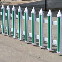 市政道路交通隔离护栏网京式隔离网护栏城市道路防撞护栏网