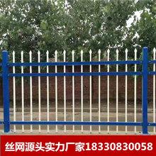 围栏厂区围栏工厂围栏机场围栏小区围栏车间围栏球场围栏