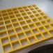 瑞庆特厂家生产玻璃钢拉挤型材拉挤格栅拉挤方管、圆管