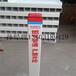 瑞庆特长期供应玻璃钢标志桩里程碑警示牌