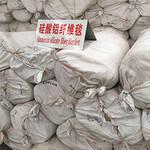 河南硅酸铝纤维毯厂家/优质耐火材料