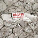 新密硅酸铝纤维毯厂家/优质耐火材料