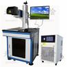 现货供应30W光纤激光打标机诚招全国代理商激光打印机激光喷码机