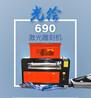 聊城打标机光绘现货供应30W光纤激光打标机诚招全国