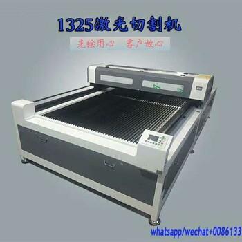 光繪1325巡邊定位激光雕刻機廣告激光雕刻機大幅面噴繪掃描切割機大型激光裁床