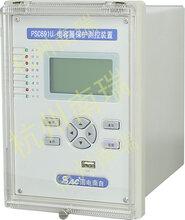 供应国电南自南自综保PST693U变压器保护装置