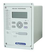 国电南自微机保护PSL641U线路保护装置