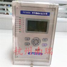 国电南自PSL691U微机保护装置图片