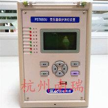 国电南自PSM692U电动机保护装置