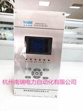 国电南瑞微机综保NSR661RF-D电动机保护测控装置