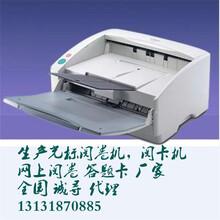 哈尔滨学校考试阅卷系统—-价格低的网上阅卷系统制造商图片