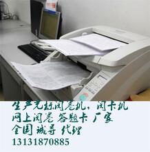 重庆电脑阅卷系统_阅卷系统考试公司图片