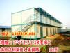 北京法利萊集裝箱房多少錢