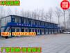 北京法利萊集裝箱房出租多少錢