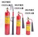 消防灭火器厂家直销手提式灭火器