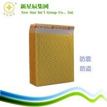 牛皮紙加氣泡信封袋黃色、白色牛皮紙袋可印刷