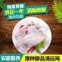 广东天农食品-清远冷链清远鸡岭南美食麻鸡做法步骤图片