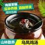 广东天农食品-清远冷链清远鸡岭南美食清远鸡批发图片