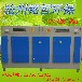 铭哲光氧净化器光氧除味催化废气处理设备
