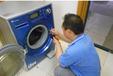 欢迎访问一启东西门子洗衣机网站各点售后服务咨询电话
