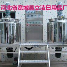 洗衣液设备-洗衣液配方