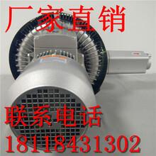 1.6KW双级漩涡风机旋涡式气泵高压鼓风机工业曝气增氧机增氧泵