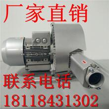 4KW双段式高压鼓风机双段式漩涡气泵吹吸两用风机