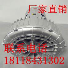 3KW高压风机漩涡气泵工业PBC板材线路板清洗吹干除尘