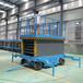 济南四轮移动剪叉式升降机升降平台厂家直销升高8米载重500kg