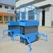 剪叉式升降机4/6/8/10/12米升高升降平台销售网点