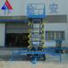 临沂厂家直销移动剪叉式升降机液压升降机、升高10米/载重500kg