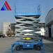 厂家直销剪叉式升降机升降平台泰钢机械销售网点