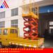 威海厂家、直销车载剪叉式升降机高空作业升降机升高9米载重400kg