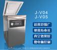 苏州真空机厂家直销单室真空机J-V04/J-V05