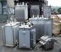 苏州变压器、中央空调二手回收利用