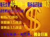 广东惠州股指期货加盟
