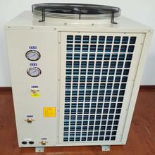 佐耀空气能生产厂家5P机型