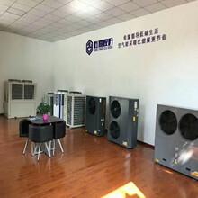 超低温空气能热泵机组5P、7P、10P、12P、15P、20P、28P、48P。