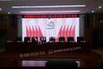 烟台LED屏led室内屏政府司法领导者卓华山东