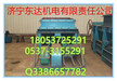 GLD4000/11东达机电因为有往复式给煤机而自豪