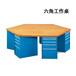 供应六角工作桌重型六角工作台厂家直销六角橡木工作桌可定制