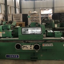 上海机床外圆磨床M1432Bx1500二手外圆磨床图片