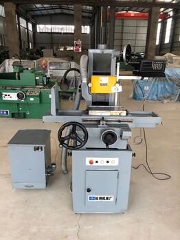 杭州機床廠臥軸距臺平面磨床HZ-150二手磨床